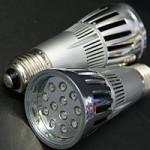 LED GROWING LIGHT * PRI-GRO-15W