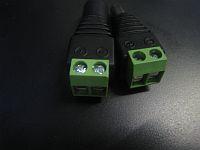 LED PLUG * PRI-DC-PLUG