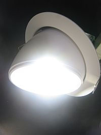 LED CEILING LIGHT * PRI-YH-20W