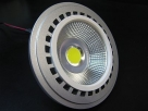 LED AR111 * PRI-KM-AR111-12W : DIMMABLE BULB