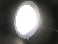 LED CEILING LIGHT * PRI-FO-26W