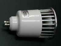 LED MR16 5W Multi Colour Infrared*PRI-AL-5W-MCI